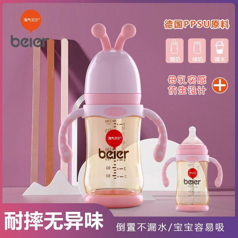 いたずらベルのストローの哺乳瓶は取っ手の初生の赤ちゃんの膨れる息を防いでむせ返って母乳をまねてコップを飲むことを学びます。