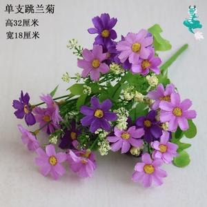 干花束塑料假花仿真绿植物装饰品客厅家居办公桌面多肉小盆栽摆件