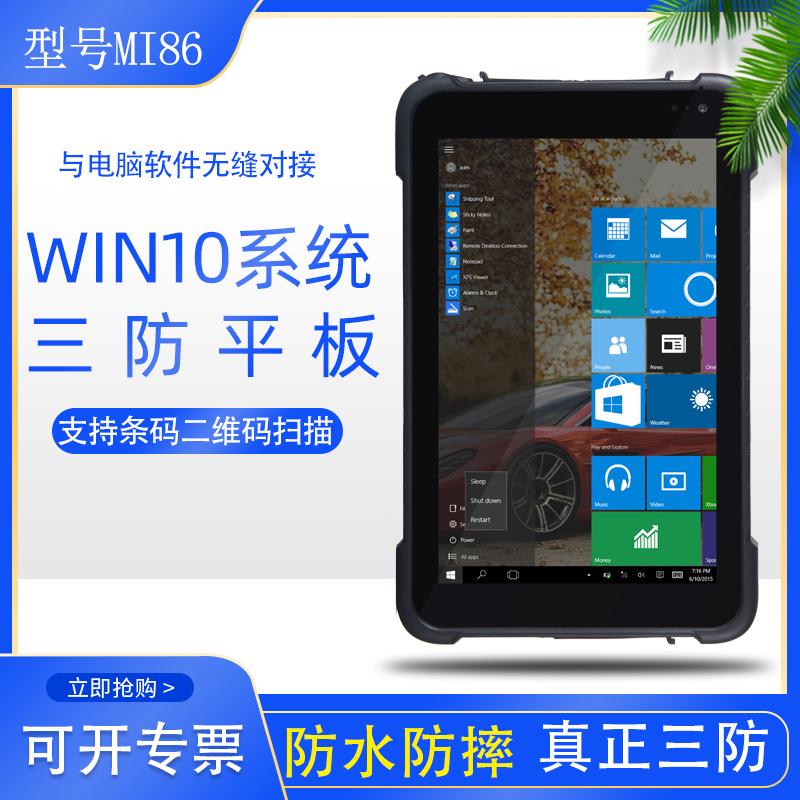MID / PDA / Pocket PC Артикул 619666074475