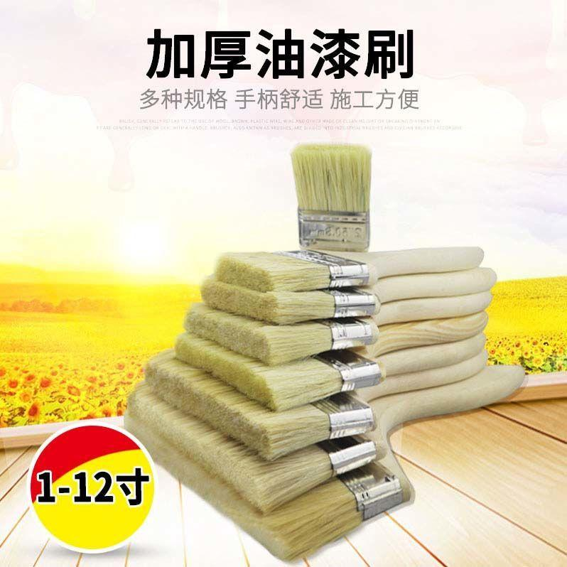 Paint brush, pig hair brush, decoration, household industry, cleaning and ash sweeping glue paint, multifunctional 1-10