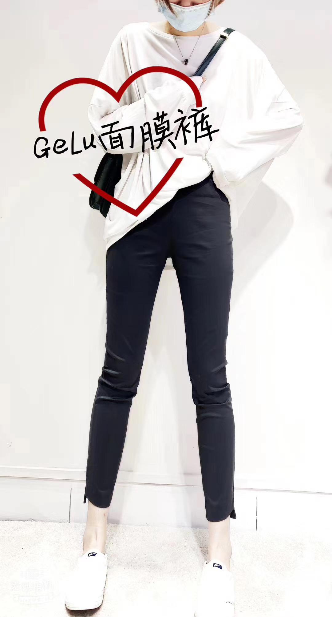 格路夏季薄款打底裤休闲女裤新款显瘦高弹大码小脚铅笔裤面膜裤