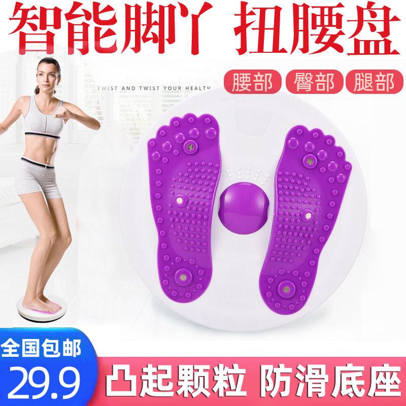 中國代購 中國批發-ibuy99 健身 安华优品严选 扭腰盘 家用运动健身器材锻炼腰部 厂家直销