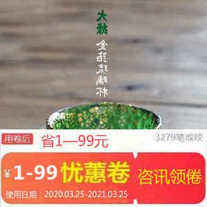 日本原装进口 手工绿琉璃镶金箔功夫主人杯单杯 品茗杯 日式茶具