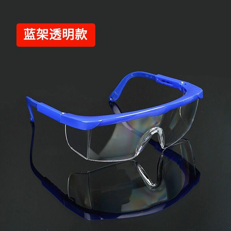 Welding glasses flat transparent anti splash polishing work dust protection lens industrial labor protection eyepiece