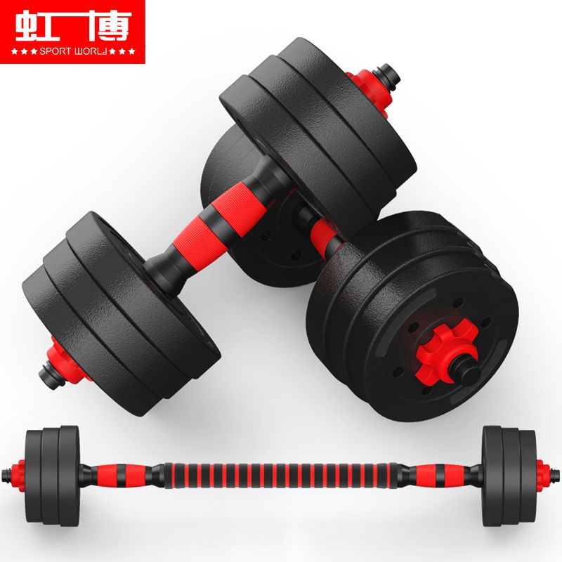 Rubber coated dumbbell mens home arm muscle environmental protection barbell fitness equipment can be disassembled 10kg 20 / 30 / 40kg