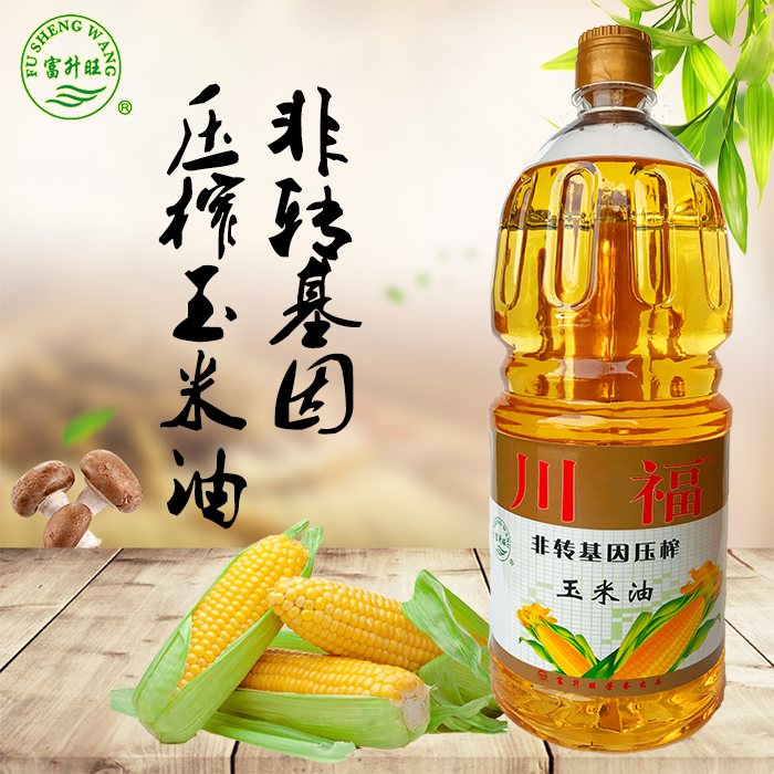 Edible oil 1.8L Chuanfu non transgenic pressed corn oil