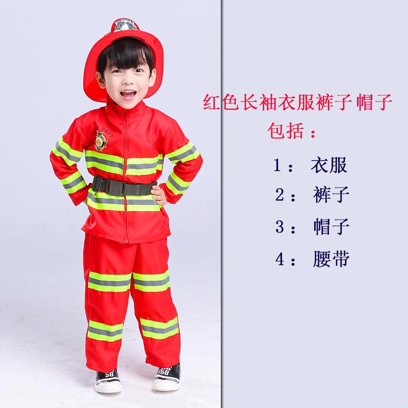 中国カスタム子供の日の子供の消防士の環境保護のショーの職業の役のショーはスーツの演出の一環を演じます。