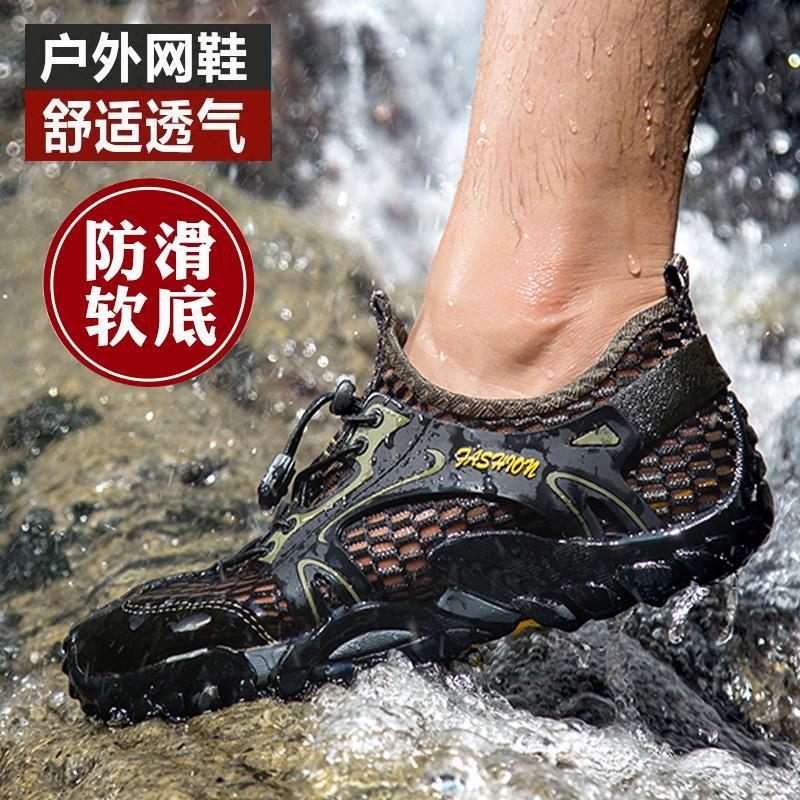 水路两用鞋涉水户外徒步登山鞋女防水透气夏季男轻便水陆两栖淌水