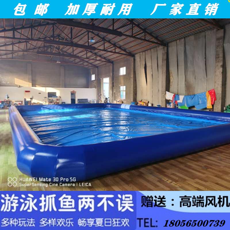 大規模な空気入れプールの屋外のステントのプールの手で船を振って水上の楽園の滑り台の組み合わせを移動します。