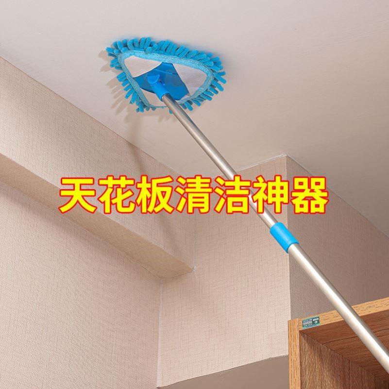 擦墙壁神器大扫除打扫厨房天花板的扫把家居工具搞卫生的清洁用品