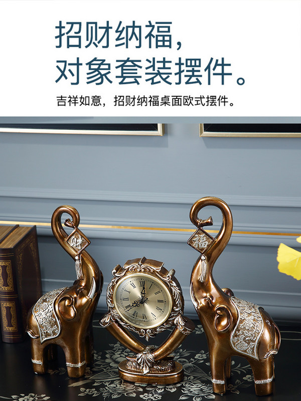 Настольные часы Артикул 640336026931