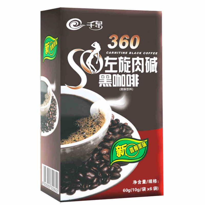 L-carnitine coffee powder authentic instant 360 l-coffee leisure drinks snacks black coffee package