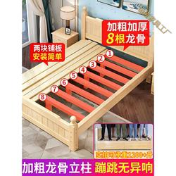 实木床工厂户型直销简约榉木1.35米小原木家用双人床全实木单人床