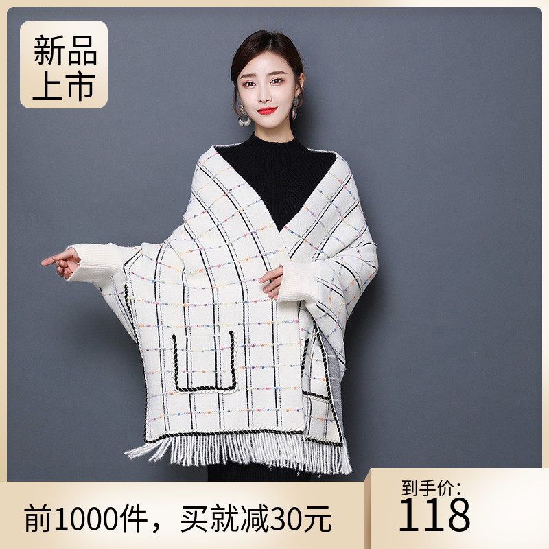 2020 shawl with sleeve womens spring and autumn Cape style coat dual-use, protect and wear fashionable young mothers Cape