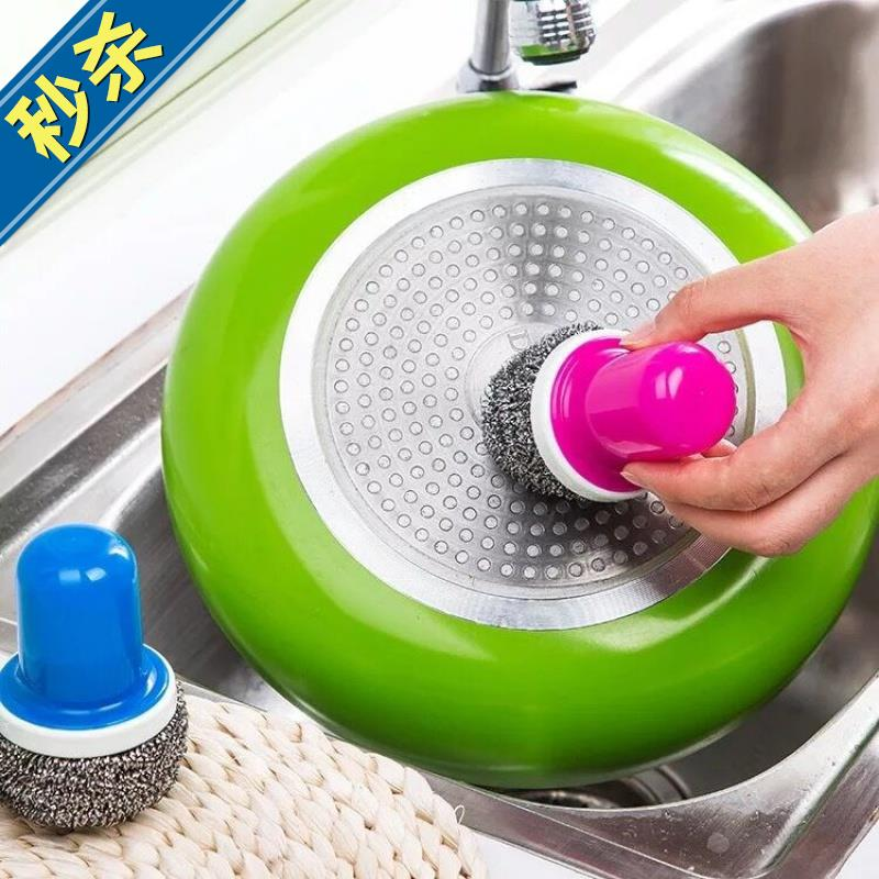 South Korea creative home kitchen with m appliances household daily necessities cleaning lazy man artifact small department store