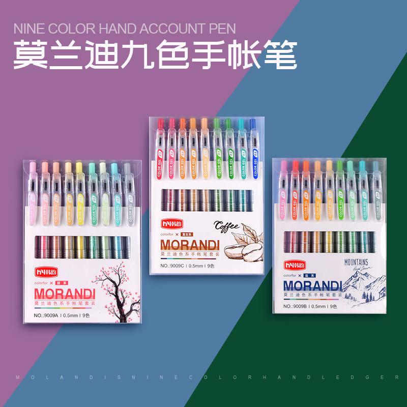 中國代購|中國批發-ibuy99|彩色笔|莫兰迪色系彩色中性笔套装果汁笔手帐笔可爱按动水笔手账专用文具