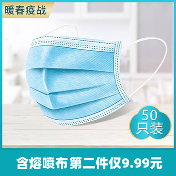 50只装加厚一次性防尘成人透气含熔喷防尘口鼻罩现货