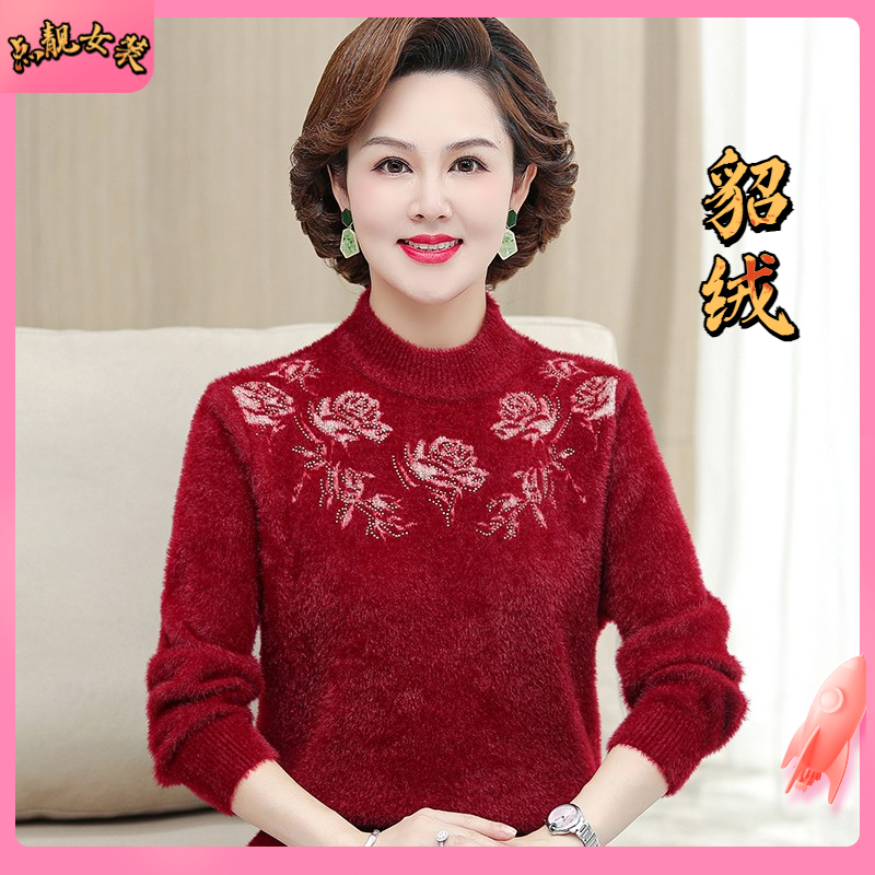 Middle aged and elderly womens thickened sweater autumn and winter half high neck imitation mink knitted bottomed shirt mothers loose Pullover