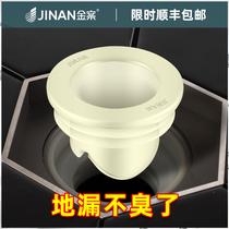 金案地漏芯防臭内芯通用卫生间厕所防反味神器下水道防臭器盖配件