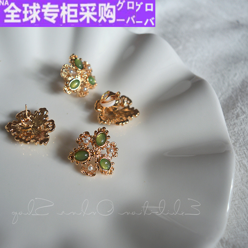 Emerald court earrings, earrings and earrings of Japanese high-level grandmother