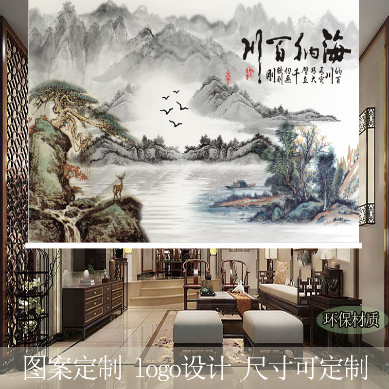 Rolling curtain custom-made ink landscape painting living room office study bedroom shading heat insulation lifting partition background curtain