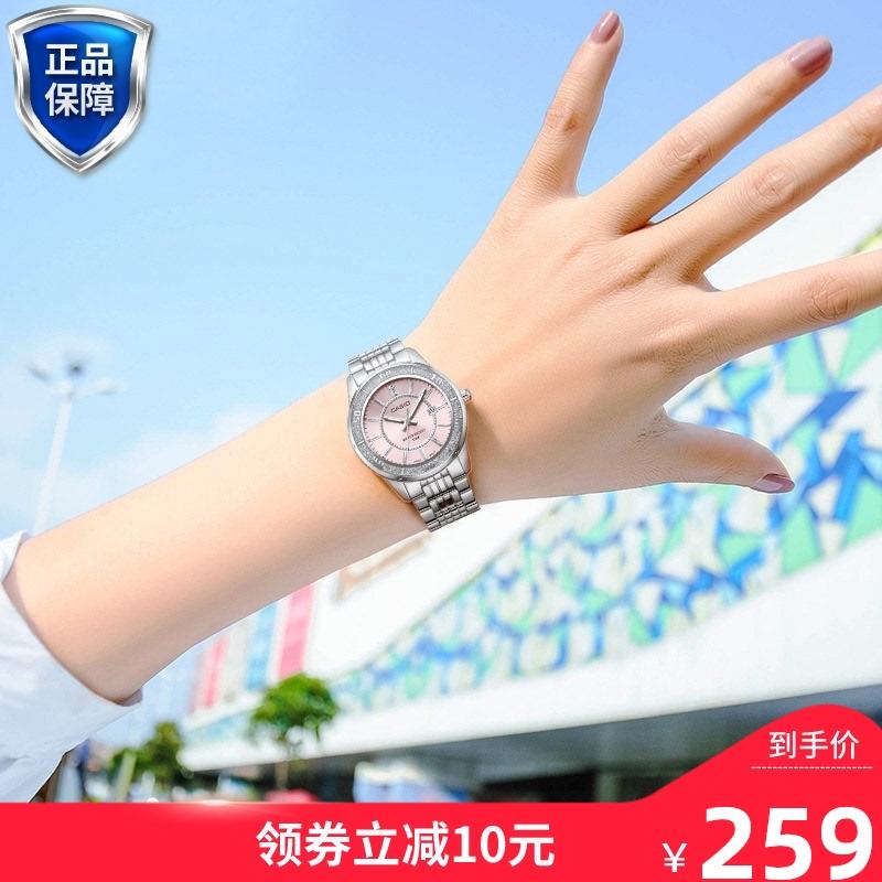 卡西欧CASIO手表女士粉色正品时尚简约钢带防水石英女表LTP-1358D图片