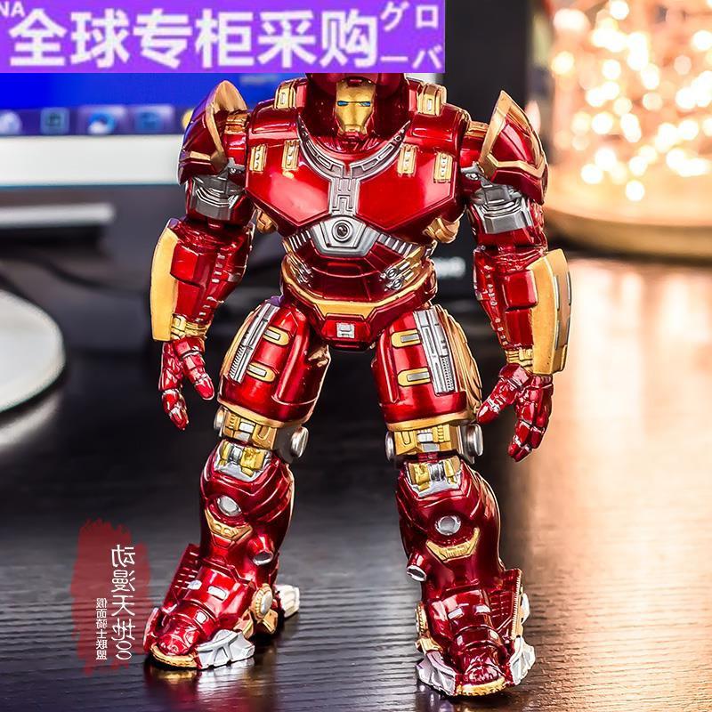日本购复仇者联盟反浩克装甲钢铁侠可发光关节可动手办摆件模型人