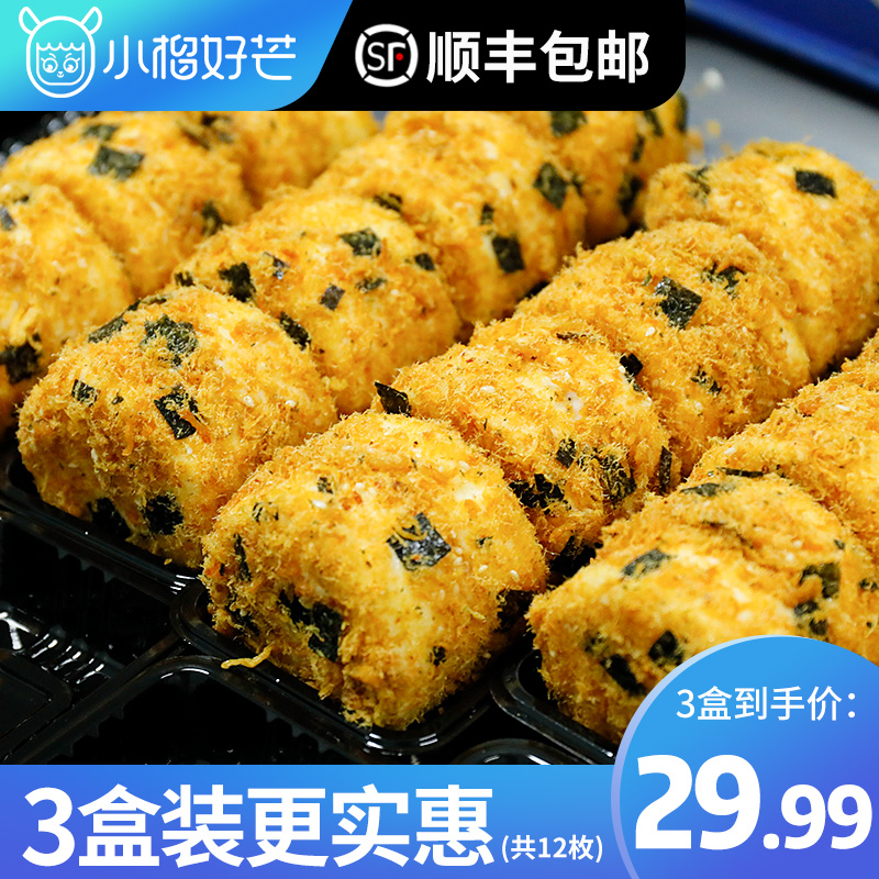 海苔肉松小贝爆浆蛋糕零食小吃网红早餐面包糕点休闲零食蛋糕卷