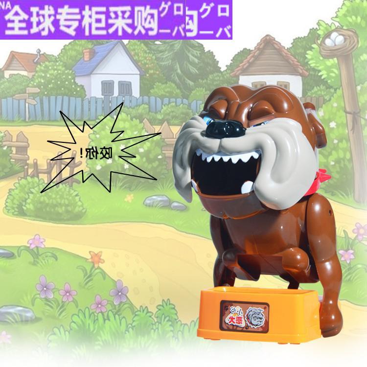 日本4057小心恶犬 桌面游戏亲子咬人老虎狗 创意整蛊恶犬玩具
