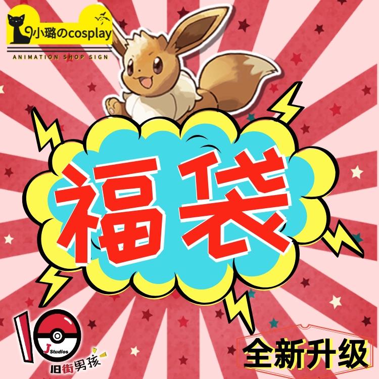 [old street boys lucky bag] fairy baokemeng blind box Jia He Ren frog Magic Baby Doll