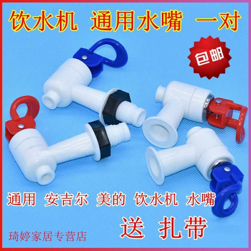 Аксессуары для водоочистителей и кулеров Артикул 616689254923