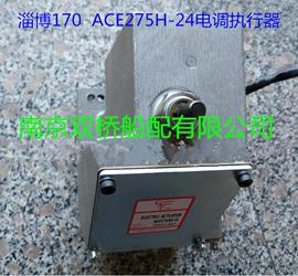 淄博6170 8170 ACE275H-24电调执行器 船用发动机船舶配件图片
