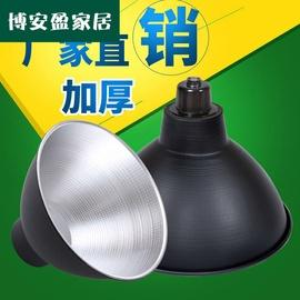 工矿灯罩led厂房仓库灯健身房加厚全铝吊灯罩彩色单头办公室灯具图片