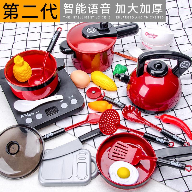 儿童过家家厨房玩具套装宝宝小女孩煮饭锅男孩女童做饭仿真厨具