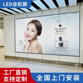 室內LED全彩屏P2P3P4P5P8P10戶外高清電子顯示屏商場舞臺大屏幕圖片