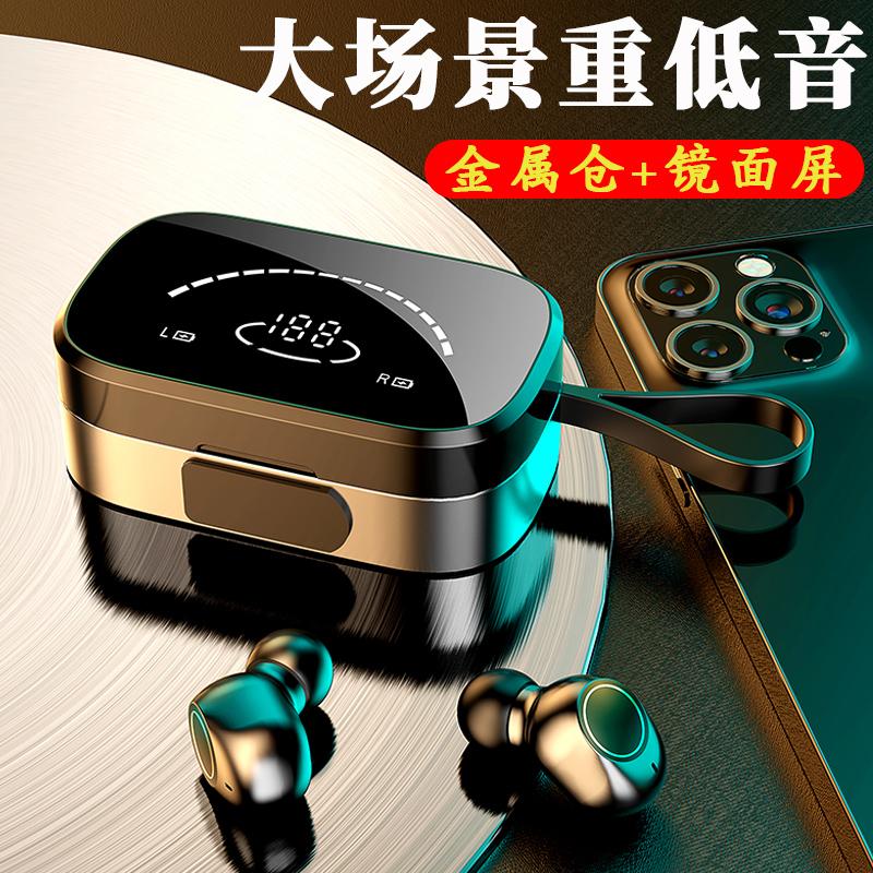 智能9D重低音无线耳机适用苹果12 pro 11 xr s max蓝牙耳机iphone双耳降噪HiFi入耳式软塞原装超小迷你长续航