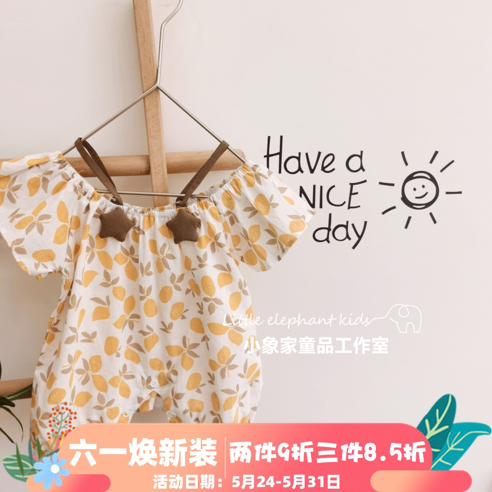 Xiaoxiangs new summer baby cotton printed Romper baby a thin hanging bag soft tummy bag fart jacket