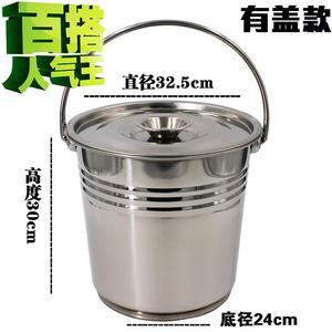不锈钢桶 q小圆桶304不锈钢垃圾桶家用铁桶手提式多用提桶水桶加