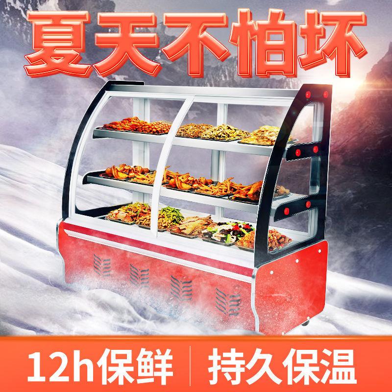 凉菜展示柜冷藏商用小型熟食点菜柜串串卤菜鸭脖冷鲜柜冰柜保鲜柜