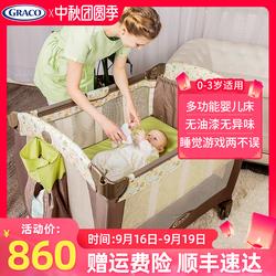graco葛莱防压婴儿床加高护栏防摔可移动新生摇篮便捷式折叠