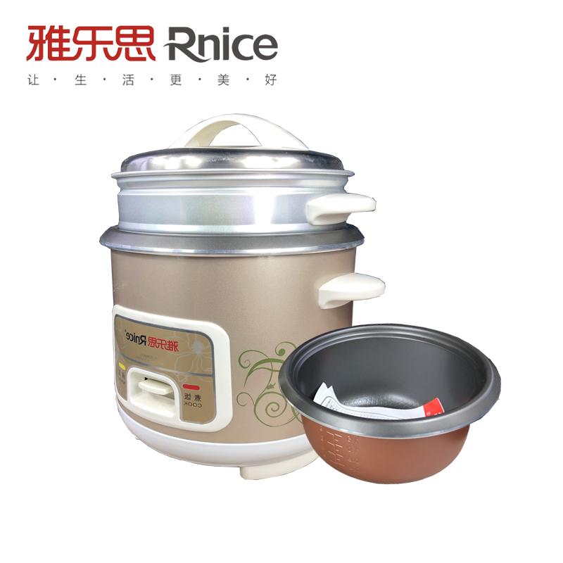 雅乐思电饭煲家用全自动直身锅3L4L5L6L蒸笼老式电饭锅