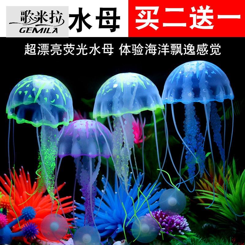 Дополнительные товары для аквариума Артикул 623226198117