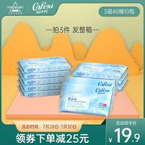 可心柔婴儿保湿纸巾新生宝宝手口专用超柔抽纸乳霜云柔巾40抽10包