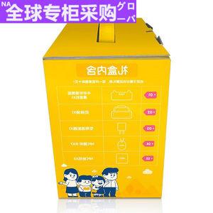 日本牛听听便携版智能熏教机儿童早教机可充电WiFi蓝牙 精美礼盒