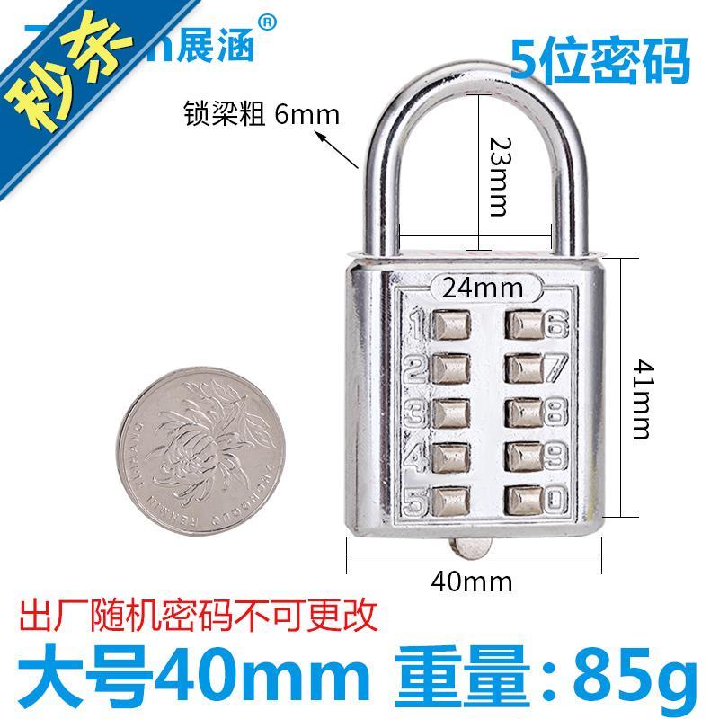 New preferential trunk code padlock lock lock Mini dormitory cabinet lock home ◆ new ◆ small lock head