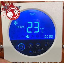 特灵空调液t晶温控器特灵tm5x风机盘管开关空调液晶温控器面板