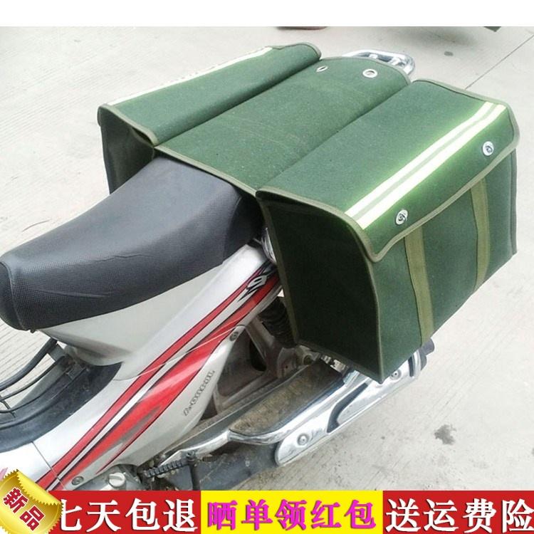 快递员钓鱼挂政工具包驼鞍袋 摩托车加大帆布邮袋邮局。、