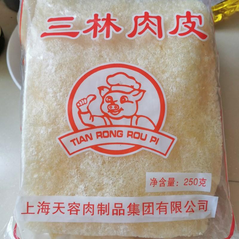 三林塘肉皮天容皇200g 三林肉皮 干货皮肚响皮炒菜麻辣烫火锅食材