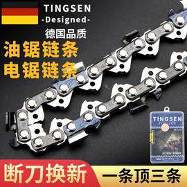 汽油鋸鏈條20寸18寸電鏈鋸德國原裝通用進口16家用導板伐木12電鋸圖片