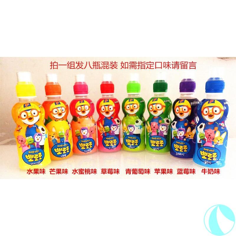 Bole milk flavored beverage paldo 238ml, 8 bottles of Lactobacillus imported from South Korea